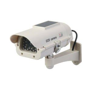 Silverline CCTV